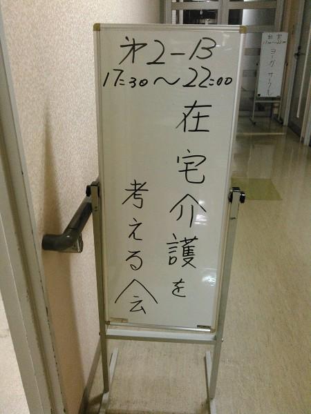 KIMG0043